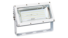 50W Modular LED Floodlight
