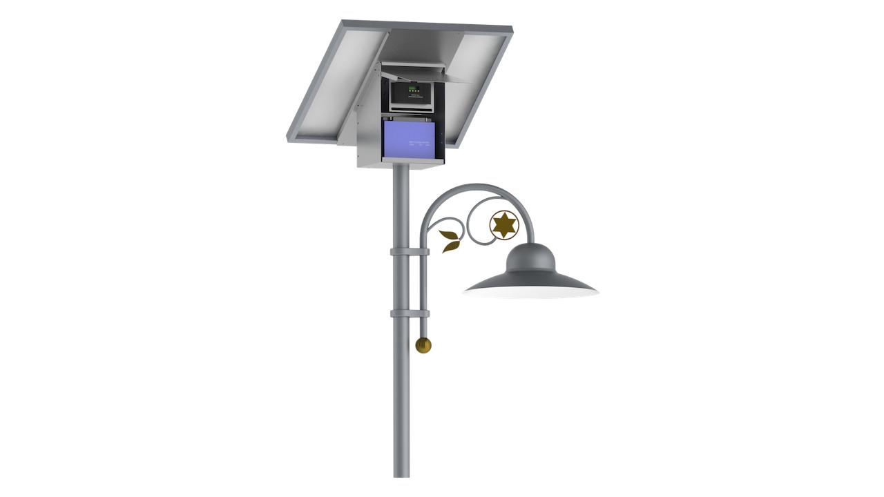 15w Led Solar Park Amp Pathway Lighting Lighting Equipment